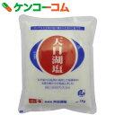 天日湖塩 1kg[自然塩]