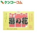 天然湯の花 (徳用) HT-20(入浴剤)[サカエ商事 入浴剤]