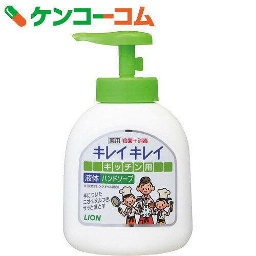 キレイキレイ 薬用キッチン液体ハンドソープ 本体 250ml