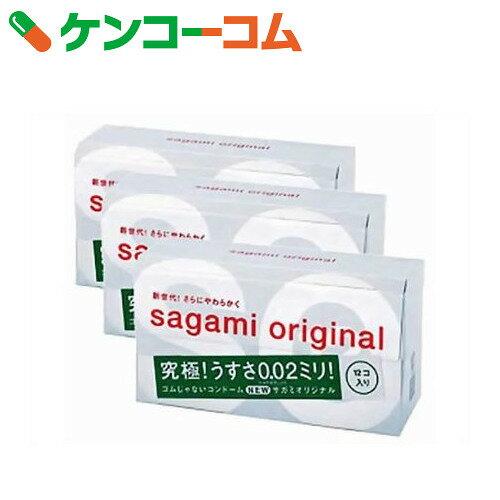 サガミオリジナル 002 徳用 12個×3箱(36個入) コンドーム【送料無料】