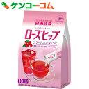 いつでもうるおいローズヒップ 10袋入[日東紅茶 ローズヒップティー(ローズヒップ茶)]【あす楽対応】