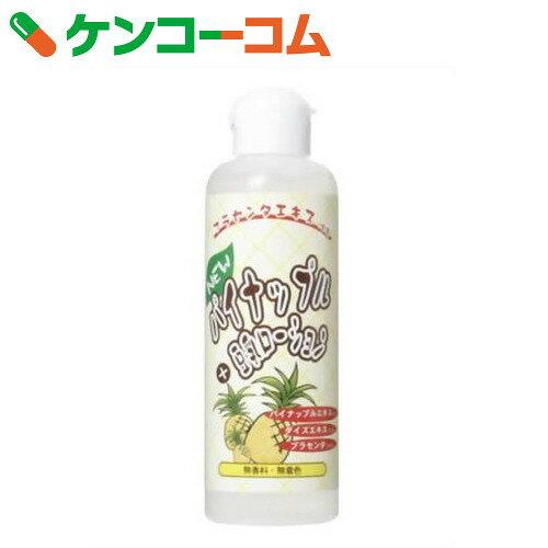 ニーズ NEWパイナップル+豆乳ローション