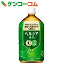 ヘルシア緑茶 1L×12本入[ケンコーコム ヘルシア 体脂肪の気になる方へ 特定保健用食品(トクホ) 花王]【ko1704he】【ko09he】【送料無料】