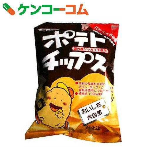 創健社 ポテトチップス(化学調味料不使用) バターしょうゆ味 60g