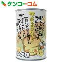 パンの缶詰 バター味 100g[パンの缶詰 缶詰パン]【あす楽対応】
