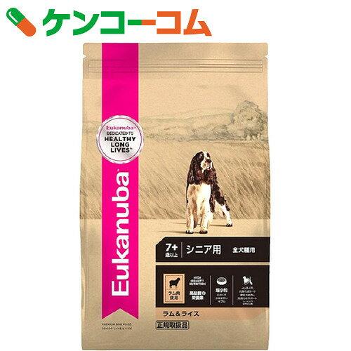 ユーカヌバ ラム&ライス シニア用 全犬種用 7歳以上 7.5Kg【14_k】【送料無料】