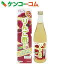 ビネップル りんご酢飲料 720ml[りんご酢バーモント]