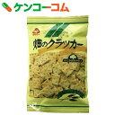サンコー 国内産小麦粉100% 畑のクラッカー 135g[サンコー クラッカー お菓子]【あす楽対応】