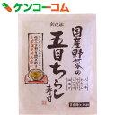 創健社 化学調味料無添加 国産野菜の五目ちらし寿司 2合用 150g