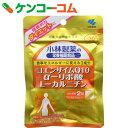 小林製薬 CoQ10 α-リポ酸 L-カルニチン 60粒[小林製薬の栄養補助食品 コエンザイムQ10(CoQ10)]