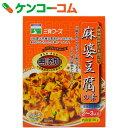 三育 植物原料だけを使ったマーボー豆腐(麻婆豆腐)の素 180g[麻婆豆腐(マーボー豆腐)の素]