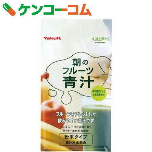 ヤクルト 朝のフルーツ青汁 7g×15袋(大分県産大麦若葉使用)【1_k】