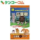 広葉樹マット 7L[SANKO(三晃商会) 敷材・床材(ウサギ用)]