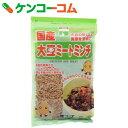 三育 国産大豆ミート ミンチ 90g[植物たんぱく食品(グルテン) 大豆ミート ソイミート]【あす楽対応】