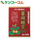 蕃颯糖茶(ばんそうとうちゃ)100 2g×32包[グアバ茶]