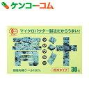 フジワラの有機青汁 粉末タイプ 3g×30包[ケール青汁]【あす楽対応】【送料無料】