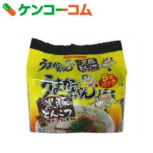 うまかっちゃん 鹿児島黒豚とんこつ 5個パック[うまかっちゃん ラーメン(らーめん)]【あす楽対応】