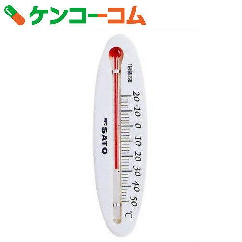温度計ミニ 横型 ホワイト