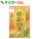 ユーワ 甜茶100% 30包[ユーワ 甜茶]【あす楽対応】