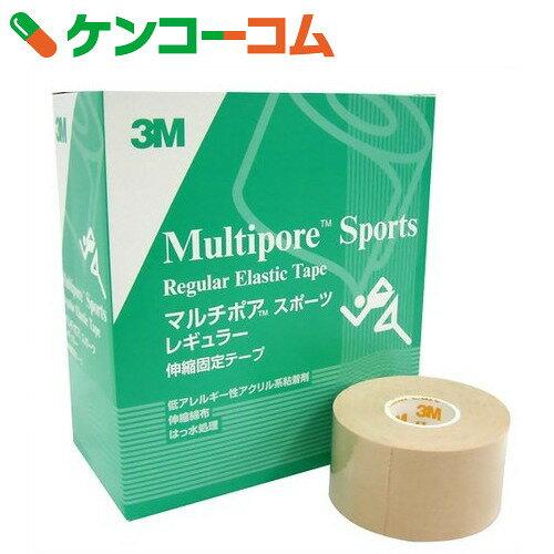 3M マルチポア スポーツ レギュラー 粘着性伸縮固定テープ 37.5mm×5m 8ロール【送料無料】