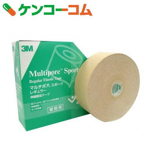 3M マルチポア スポーツ レギュラー 粘着性伸縮固定テープ 50mm×33m 1ロール【送料無料】