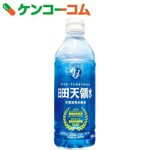 日田天領水 500ml×24本【送料無料】