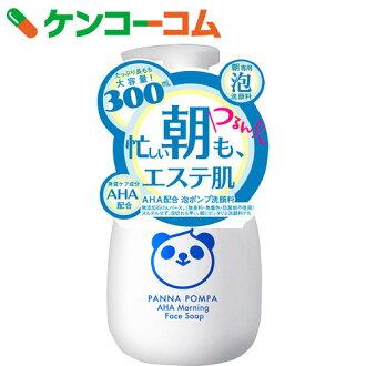pannapompa AHA早礼服脸肥皂(泡清洗面孔)300ml[pannafurutsu酸(AHA)清洗面孔]