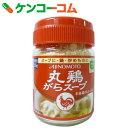 丸鶏がらスープ 55g瓶[スープの素(中華スープ)]