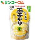 味の素 玉子がゆ 250g×9袋[お粥(おかゆ)]