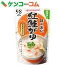 味の素 紅鮭がゆ 250g×9袋[お粥(おかゆ)]