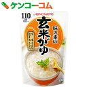 味の素 玄米がゆ 250g×9袋[お粥(おかゆ)]【あす楽対応】