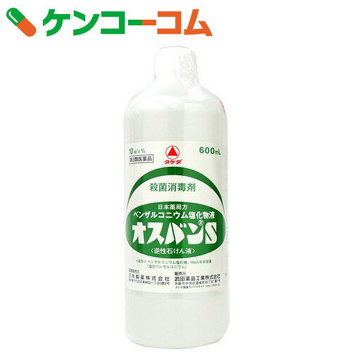 【第3類医薬品】オスバンS 600ml【8_k】