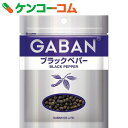 ギャバン ブラックペパー ホール 袋 35g[ギャバン(GABAN) 胡椒(ペッパー)]【あす楽対応】