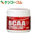 Kentai(ケンタイ) BCAAシトルリンプラス (顆粒) 188g[Kentai(ケンタイ) BCAA]【送料無料】