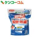 デオラフレッシュ お徳用 60回・ジッパー[デオラフレッシュ 洗濯用 消臭・除菌]【あす楽対応】