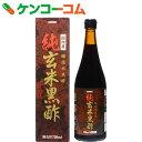 オリヒロ 純玄米黒酢 720ml[ケンコーコム オリヒロ 黒酢]【1_k】【あす楽対応】