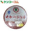 雲南七子餅茶(プーアール茶) 340g
