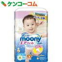 ムーニーマン エアフィット パンツタイプ Mサイズ 58枚【untatt】【unmoon】