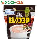 森永 ミルクココア 300g【19_k】