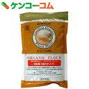 ムソーオーガニック 小麦粉 全粒粉 500g[ムソーオーガニック 小麦粉]【あす楽対応】