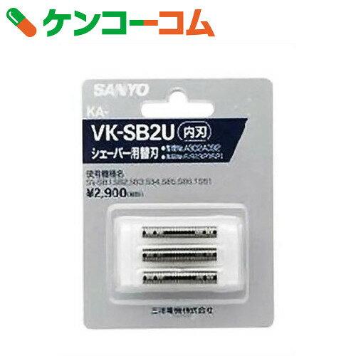 SANYO メンズシェーバー替刃(内刃) KA-VK-SB2U【送料無料】