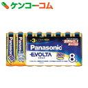 パナソニック アルカリ乾電池 EVOLTA(エボルタ) 単3形 8本 LR6EJ/8SW[EVOLTA(エボルタ) アルカリ乾電池 防災グッズ]