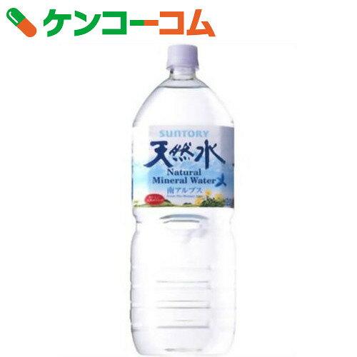サントリー 天然水 南アルプス 2L×9本【送料無料】
