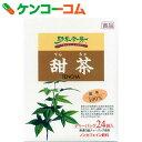 野草茶房 甜茶 ティーバッグ 2g×24包