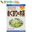 ヤマモトのめぐすりの木茶 8g×24包[メグスリノキ茶]