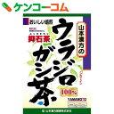 ウラジロガシ茶 100% 5g×20包【1_k】