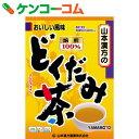山本漢方 どくだみ茶 100% 5g×36包[どくだみ茶]