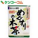 山本漢方 めぐすりの木茶(メグスリノキ茶) 100% 3g×10包[メグスリノキ茶]