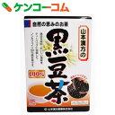 山本漢方 黒豆茶 100% 10g×30包[黒豆茶(黒大豆茶)]