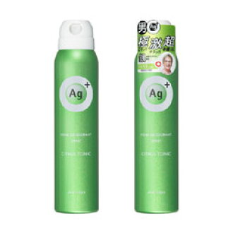 ▼P up to 36 times & coupon festival! Until 8/10 1:59 100 g of ▼ Shiseido Ag+ (A jeep RAS) men's deodorant spray citrus tonics (for the adiaphoresis deodorant deodorization antiperspirant spray men man)